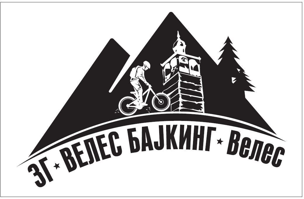 Велес Бајкинг